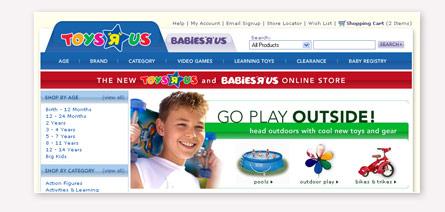 toys'ru e-commerce site