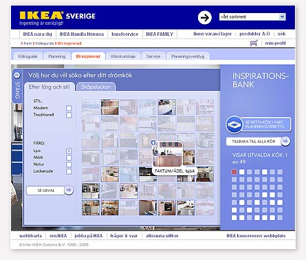ikea interface riche