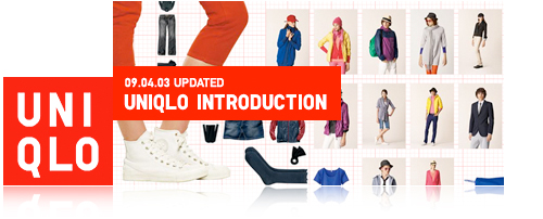 Uniqlo interface