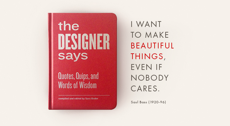 The designer says